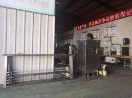 污水紫外线消毒模块 宣威市污水处理厂