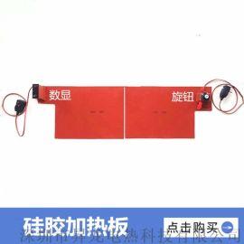 硅橡胶自然卷加热器 针筒注射器加热套 硅胶加热带