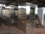 304不锈钢风淋室  双人双吹工业风淋设备