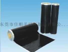 阻燃硅胶~2.0mm阻燃胶卷材
