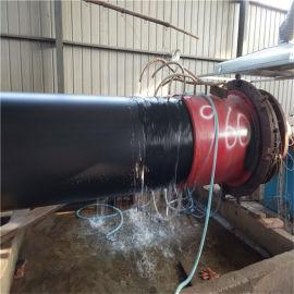 佳木斯 鑫龙日升 高密度聚乙烯聚氨酯发泡保温钢管dn800/820小区集中采暖管道