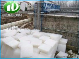 PVC材质六角蜂窝斜管填料厂家**环保蜂窝斜管填料