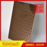 304鏡面紅銅色不鏽鋼蝕刻板