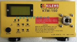 扭力测试仪KTM-150上海一级代理服务