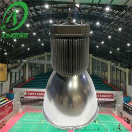 7至14米室内体育馆LED照明灯