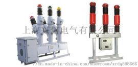 LW8-40.5/1250-25戶外高壓斷路器