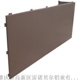 鋁單板金屬幕牆外牆裝飾