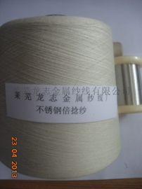 金属丝包覆纱 纺织金属纱线
