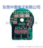 中雷pcb 高阻抗板高TG板材  玻纤板厂家