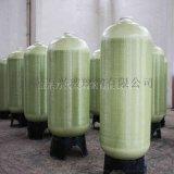 玻璃鋼儲罐 臥式化工儲罐 消防儲水罐