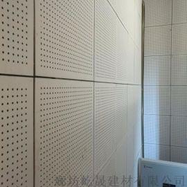 硅酸钙板穿孔复合吸音板吊顶 墙面装饰防火板