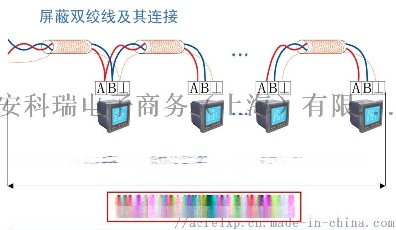Acrel-2000电力监控系统在丝绸之路风情城一期-陕西慈善医院工程的应用