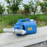 5升超低容量喷雾器 室内除甲醛喷雾器