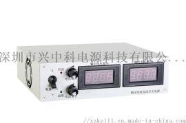 ZK-PS-10V50A开关电源  中科品牌