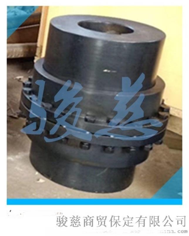 GIICL 型鼓型齒式聯軸器