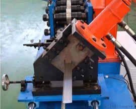 小U型轻钢龙骨压型机 室内吊顶设备 冷弯成型机