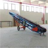 倉庫用行走式輸送機 集裝箱用皮帶輸送機78