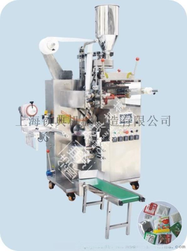 全自动茶包包装机/玉米纤维茶包包装机