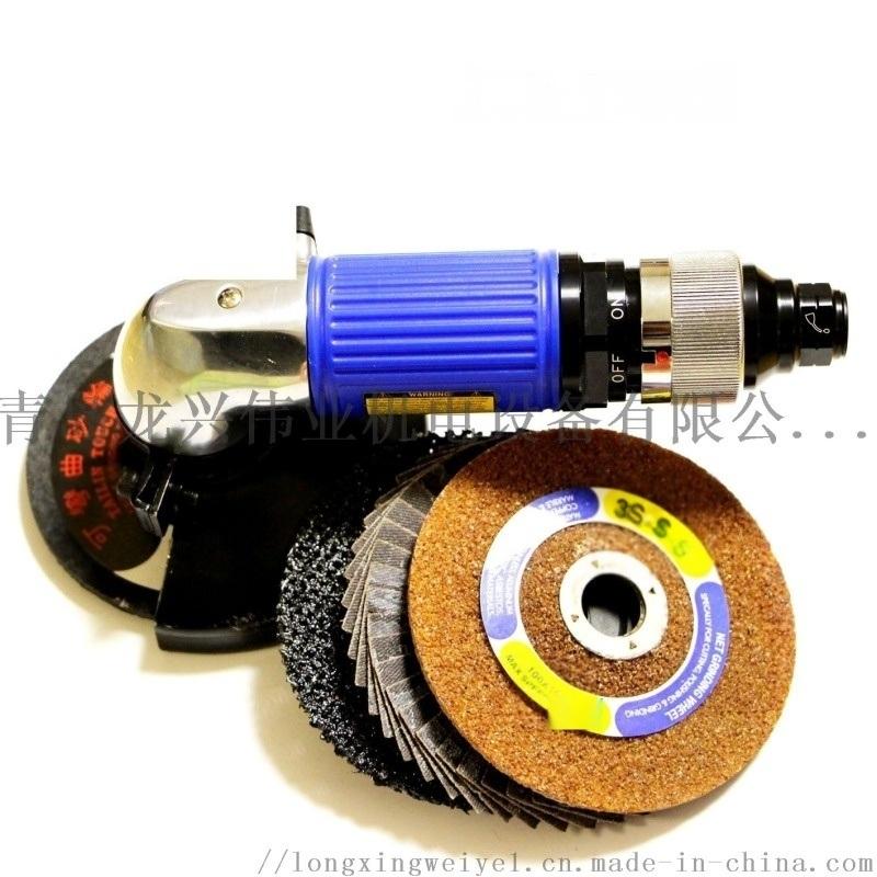 气动角磨机切割机气动抛光机4寸气动打磨机