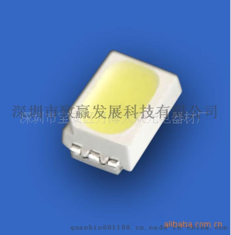 致贏廠家專業銷LED2835正白暖白貼片發光二極管24-26流明