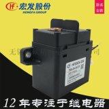 继电器HFE82V-250-750-24-HL5Y