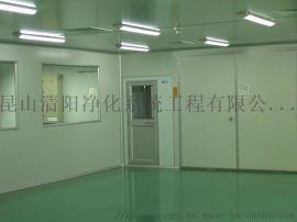 洁净厂房设计,净化工程,无尘室在生产过程中的好处