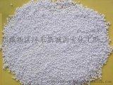 氯化鈣陝西氯化鈣供應西安西寶氯化鈣廠
