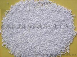 氯化钙陕西氯化钙供应西安西宝氯化钙厂