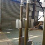 20米電動手動一體化避雷針 監控升降杆避雷針