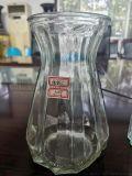 花瓶 700ML 大罐子 玻璃花瓶 玻璃擺件 泰信牌