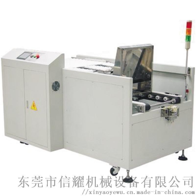 信耀PCB线路板铝基板多层板绝缘板斜立式自动收板机