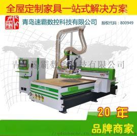 隐形连接件数控开料机 全丝杠板式家具生产线