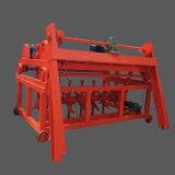 秸稈堆肥發酵翻堆機 6米槽式翻堆機 生產廠家