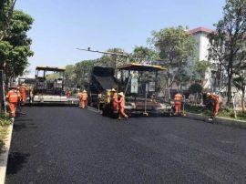 南山区道路沥青修补,宝安区沥青路面工程