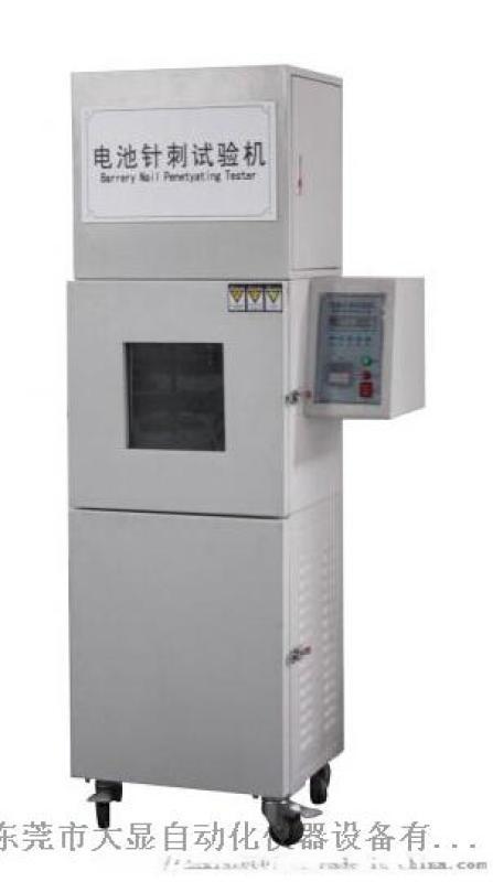 液压驱动电池针刺试验机