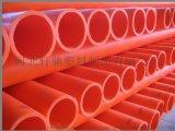 北京通州cpvc電力管廠家河北軒馳電纜保護管
