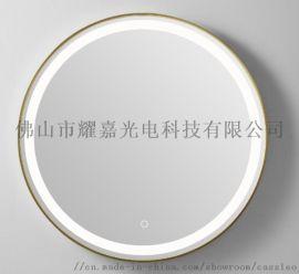 led鏡子 led浴室鏡子