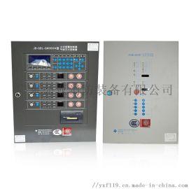 台北市七氟丙烷厂家 气体灭火系统装置