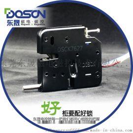 售货机电磁锁 贩卖机电磁锁 存包柜电磁锁