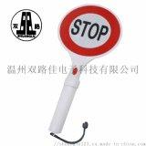 交通安全指示牌手拿牌反光膜设计电池停车牌