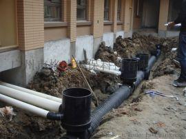 塑料检查井成品雨水沉泥流槽污水流槽排污井市政排水