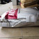 TPEE 5556 TPEE塑料
