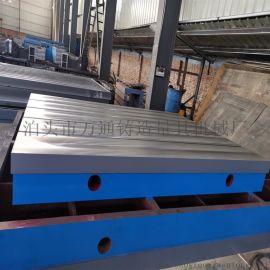 铸铁划线平台 划线工作台钳工划线平板
