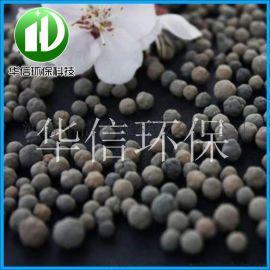 BAF专用生物陶粒滤料-直径1-3mm