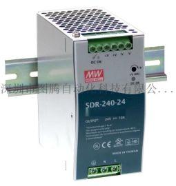 台湾明纬开关电源SDR-240-24工业用导轨电源
