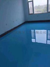 青岛环氧地坪漆施工图片环氧地坪承诺耐用十年