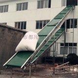 防滑式肥料輸送機 玉米棒裝車皮帶機qc