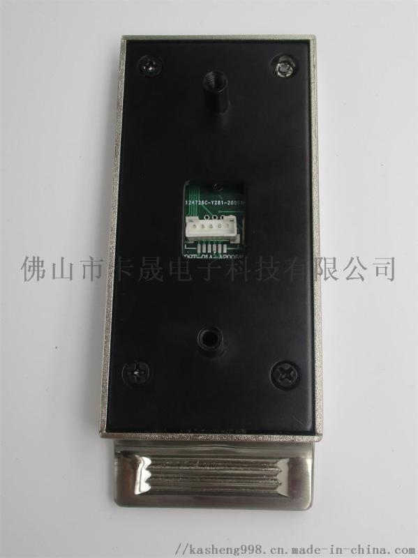 电子智能锁桑拿锁洗浴锁储物柜门纯密码锁