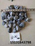 昆明黑色水洗石   永顺黑色水磨石骨料价格