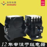 沈阳东牧电器JZY1-21K快速直流继电器43K